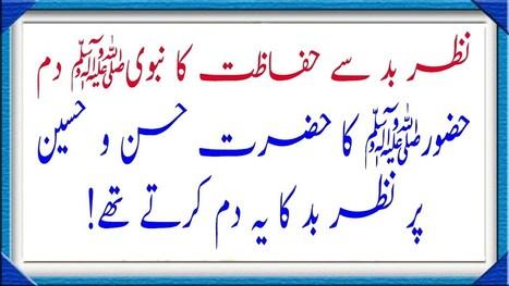 Naqsh E Sulemani , Naqsh For Love , Rohani Amliyat' in naqsh for