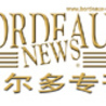 BORDEAUX NEWS