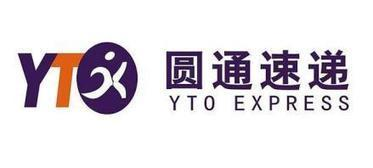 Chinese start-up, YTO Cargo Airlines, looks to corner Hangzhou market - ch-aviation.ch | Global Logistics Trends and News | Scoop.it