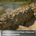 BULGARIE : 7000-year-old defensive wall emerges near Bulgaria's Shoumen | World Neolithic | Scoop.it