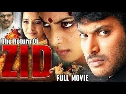 Raju Bajrangi 2012 Hindi Full Movie Free Download