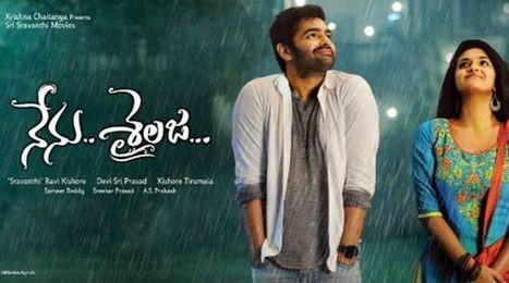 Shamshaan Ghaat 720p Tamil Movie Download
