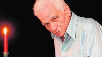 «Clamor», de Jacques Derrida, como objeto arqueológico | Libro blanco | Lecturas | Scoop.it