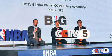 NBA, CCTV to expand partnership |China |chinadaily.com.cn | Ad Vitam Basketball | Scoop.it