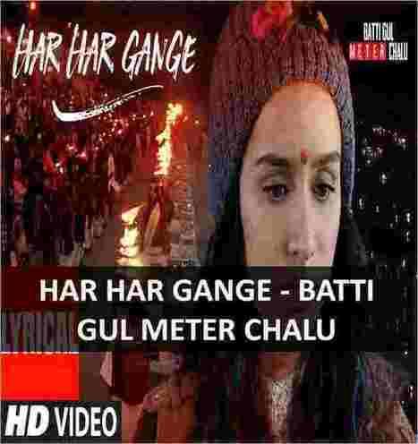 Har Har Gange Batti Gul Meter Chalu Arijit
