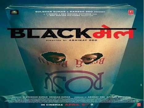 Delhi Headlines Movie Kickass Download In Hindi
