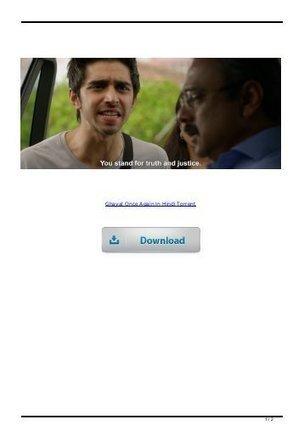 Download movie mp4 chhal riecutniviskomp s the ganga ka vachan man 720p download movies fandeluxe Images