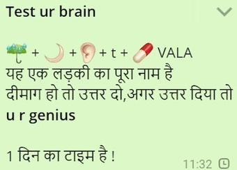 99% Fail Question in Hindi   Funny Question In