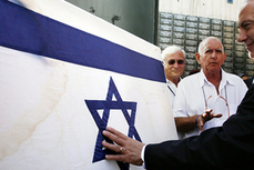 Arab Peace Initiative still Israel's best option - Al-Monitor | NGOs in Human Rights, Peace and Development | Scoop.it