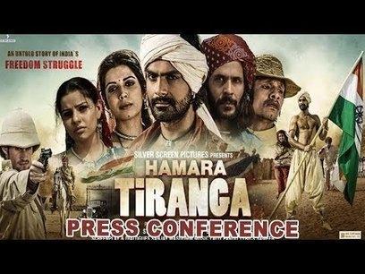Makhmal full movie in telugu free download