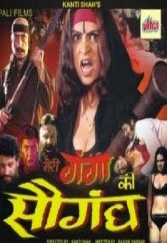 The Zameen Ke Neeche Download Movies
