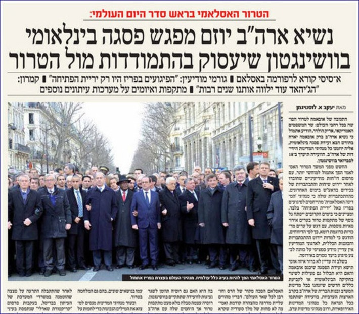 Ultra-Orthodox Jewish Newspaper Edits Female World Leaders Out of Charlie Hebdo March | In The Name Of God | Scoop.it
