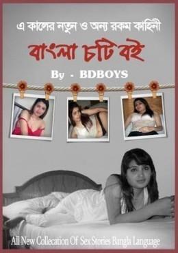 Savita Bhabhi BD porno PDF Chine Teen porno pic