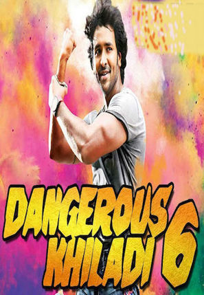Murder Plan Full Movie Hd 1080p In Hindi