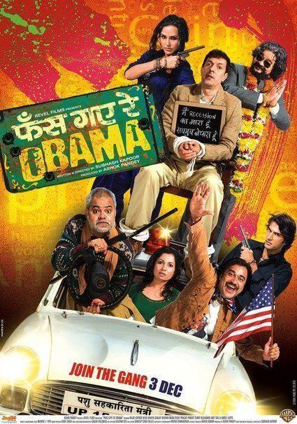 Sangharsh 1080p full movie download