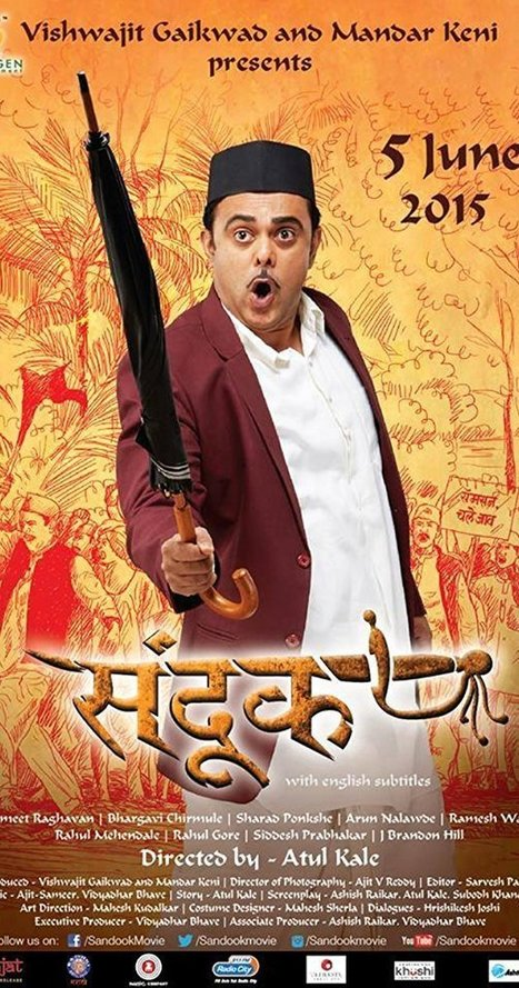 Gangoobai full hd 1080p movie download