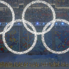 The story about the man who was killed after the Olympic Rings failure