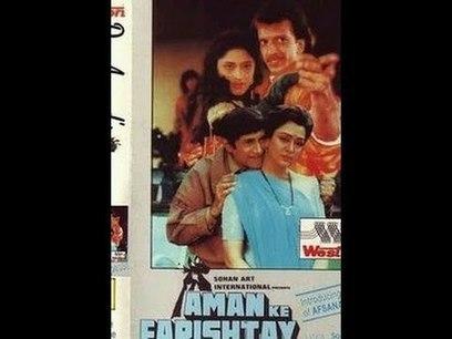 Free Hindi Love Ke Funday