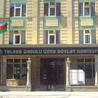 azerbaijan tourism inistitute