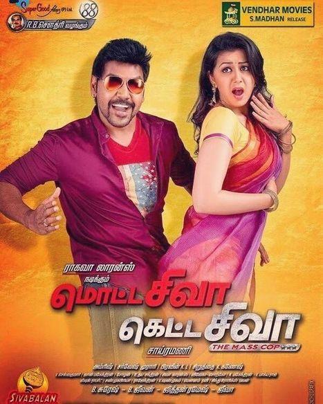 Kaun Kitney Paani Mein Tamil Movie In Hindi Download