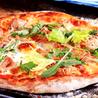 Cuisine Italienne et Pizza