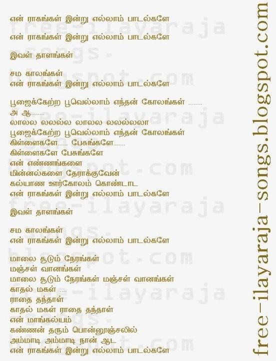Tamil kamakathaikal in tamil language with photos 2014