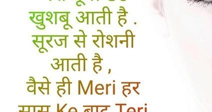 new status in hindi top 103 new lub status here