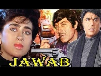 Patthar Ke Insaan Movie Download Mp4 Hd
