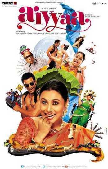 Qayamat Ki Raat Full Movie Download 720p Movie