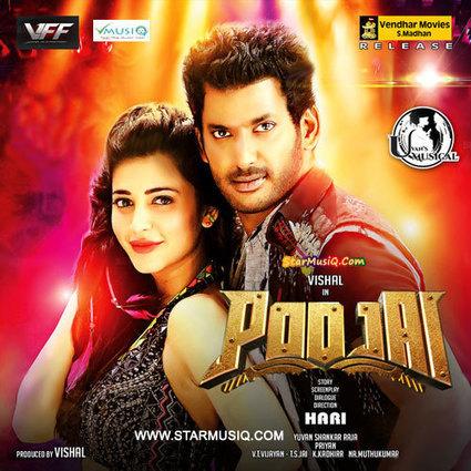 telugu movie download 2015