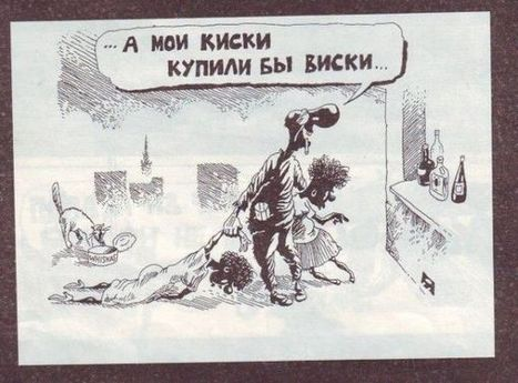 What Color are People? Black as Neutral in Russian Comics » Sociological Images via @socreview | Identity (Self-in-world) | Scoop.it