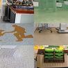 Do-It-Yourself Epoxy Flooring