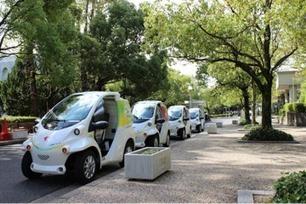 Au Japon, le quartier pense courte distance et mobilités intégrées | Le flux d'Infogreen.lu | Scoop.it