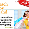 www.pharmasave.gr