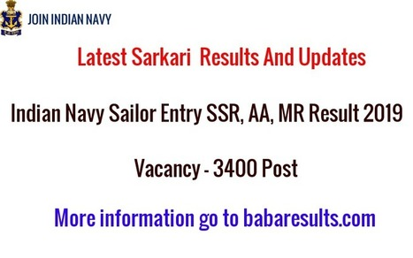 Indian Navy Recruitment 2019 Sarkari Update