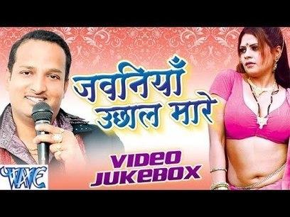 Telugu Romantic video song || Telugu Hot videos || SuperMirchi