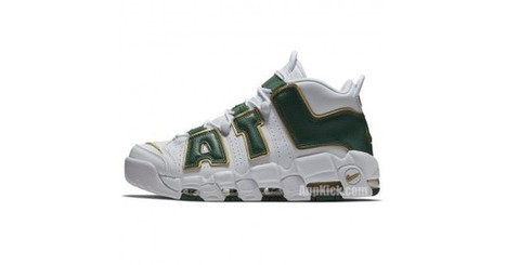 Nike Air More Uptempo 96 Shoes