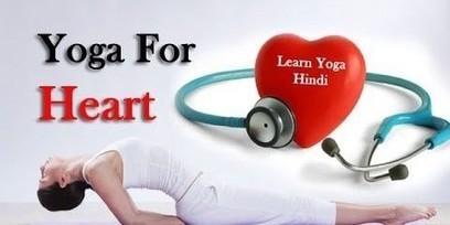 Baba Ramdev Yoga For Heart Diseases | Ramdev Pr