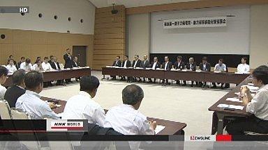 [Eng] TEPCO veut éliminer les gangsters des projets nucléaires | NHK WORLD English (+vidéo) | Japon : séisme, tsunami & conséquences | Scoop.it