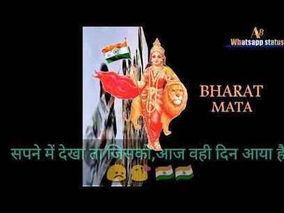 Jhamela Movie English Subtitle Download Free