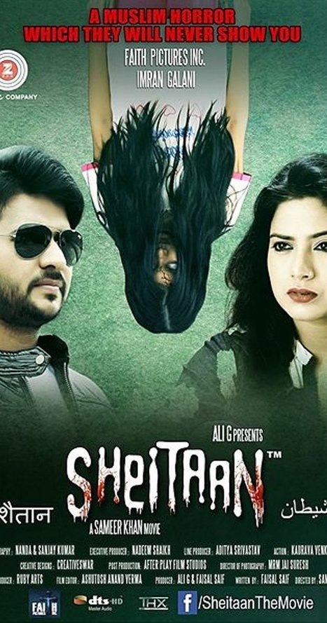 Dozakh In Search Of Heaven 4 Full Movie Dubbed In Hindi Free Download Torrent