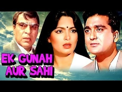 The Ek Gunaah Aur Sahi 2 mp4 movie download freegolkes