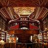 Librerías de futuro