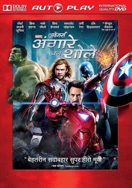 the social network movie download 300 mb hindi moviesgolkes