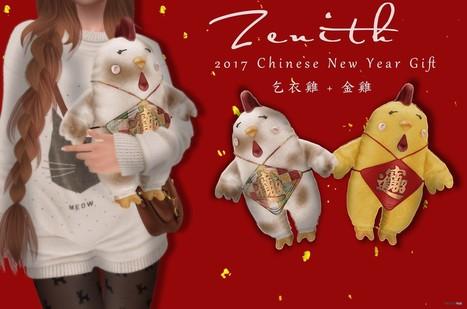 Jin Ji  & Qiyiji 2017 Chinese New Year Group Gift by Zenith | Teleport Hub - Second Life Freebies | Second Life Freebies | Scoop.it