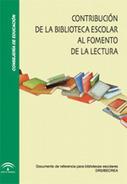 Contribución de la biblioteca escolar al fomento de la lectura / José García Guerrero | Educación Iberoamericana | Scoop.it