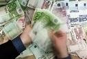 Banque de France : les banques françaises bientôt à court d'argent ... - EasyBourse.com | argent | Scoop.it