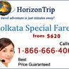 Flights to Kolkata - HorizonTrip