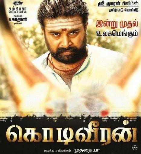 Tamil Movies Shola Aur Barood