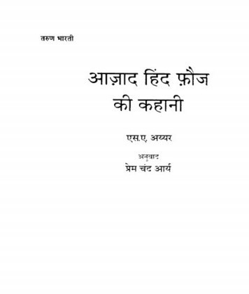 free tamil to hindi dictionary pdf download